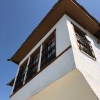 Gjirokastër et l'oeil bleu